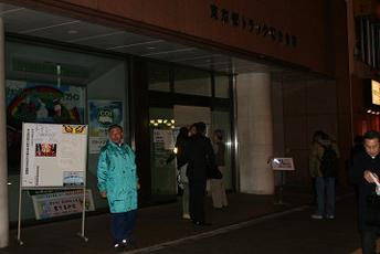 協会前を通行する帰宅困難者の方にトイレ等の解放を行った。
