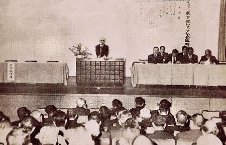 昭和53年臨時総会