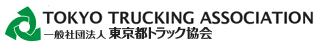 Tokyo Trucking Association
