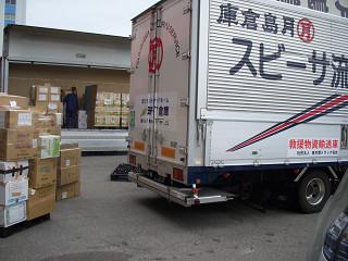 都民の方や、海外からの義援物資を被災地へ