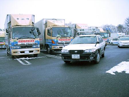 平成23年東日本大震災救援物資輸送