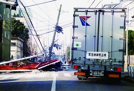 平成7年阪神・淡路大震災
